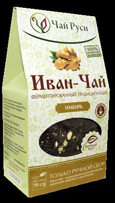 Bild von Иван-чай с имбирем